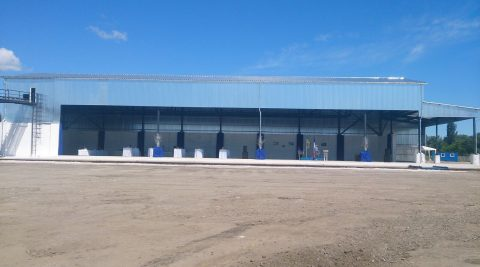 KAOLIN STOCKING WAREHOUSE COMPLEX