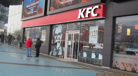 INTERNATIONAL NETWORK OF RESTAURANTS KFC